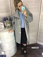 Женское пальто букле с подкладкой 7 км Одесса 42-46 размеры