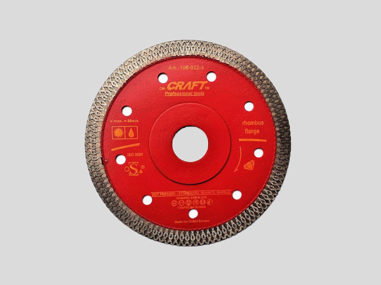 Диск відрізний алмазний Craft  гарячого пресування із ромбоподібним різцем та фланцем 125*F22.2*1.2/1,4*10м