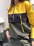 Женский комбинированный костюм (в расцветках), фото 2