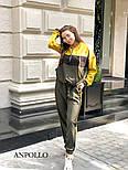 Женский комбинированный костюм (в расцветках), фото 5