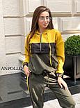 Женский комбинированный костюм (в расцветках), фото 6