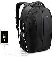 Рюкзак для ноутбука 15,6 дюйма Tigernu, на 21 л, черный с синим