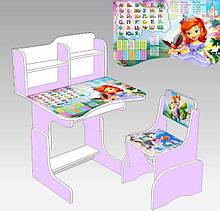 Парты и стульчики детские