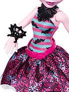 Кукла Монстер Хай Дракулаура Балерина Monster High Ballerina Ghouls Draculaura, фото 5