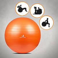 Фітбол, універсальний м'яч для фітнесу Way4you 55см, фото 2