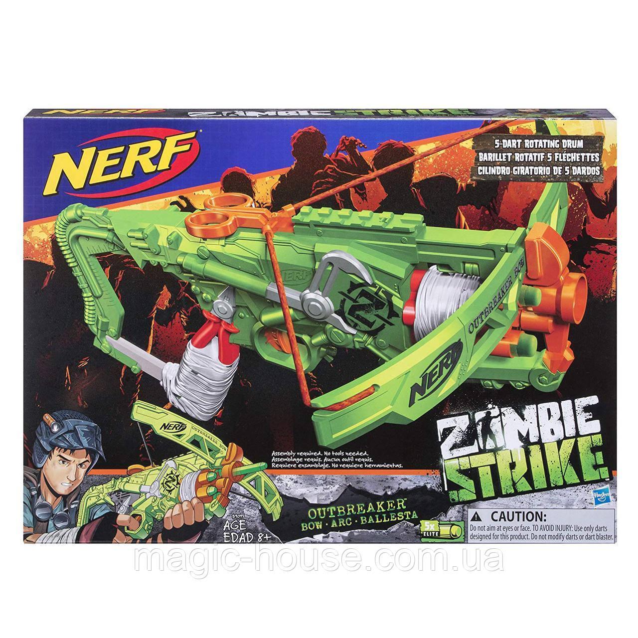 NerfАрбалет - Бластер АутбрейкЗомби страйк Zombie Strike Outbreaker Bow