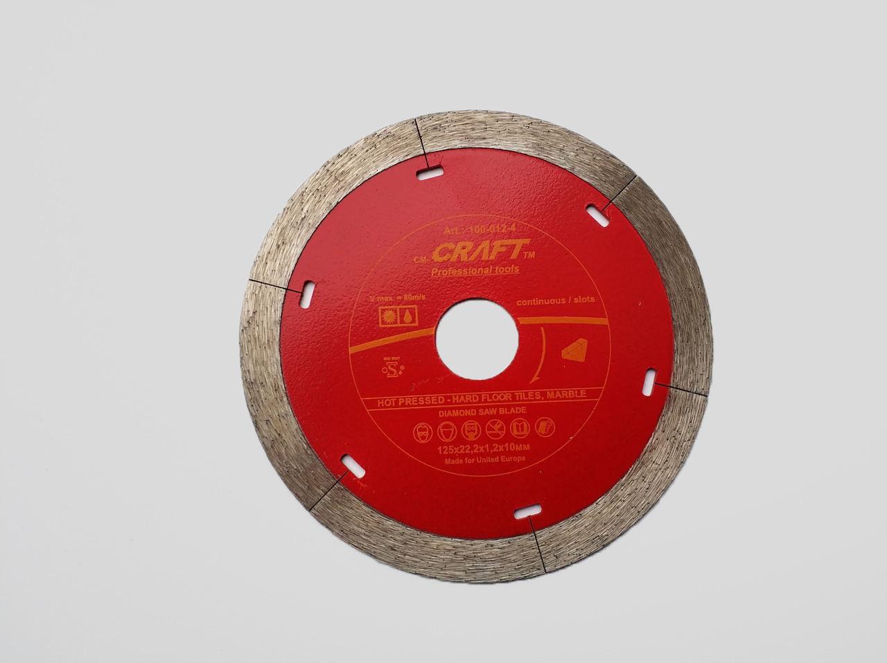 12-4 Диск алм. Craft гарячого пресування із суцільним різцем і лазерними шліцами 125*22.2*1.2/1,5