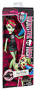Кукла Monster High Венера Мухоловка Командный дух Ghoul Spirit Venus McFlytrap, фото 5