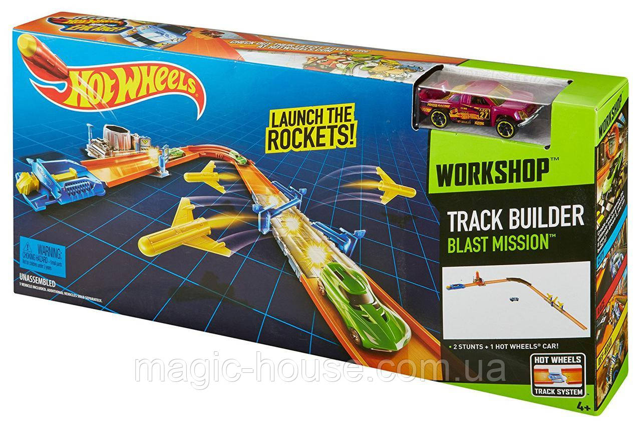 Трек Hot WheelsВзрывная миссияBuilder Blast Mission Track Set
