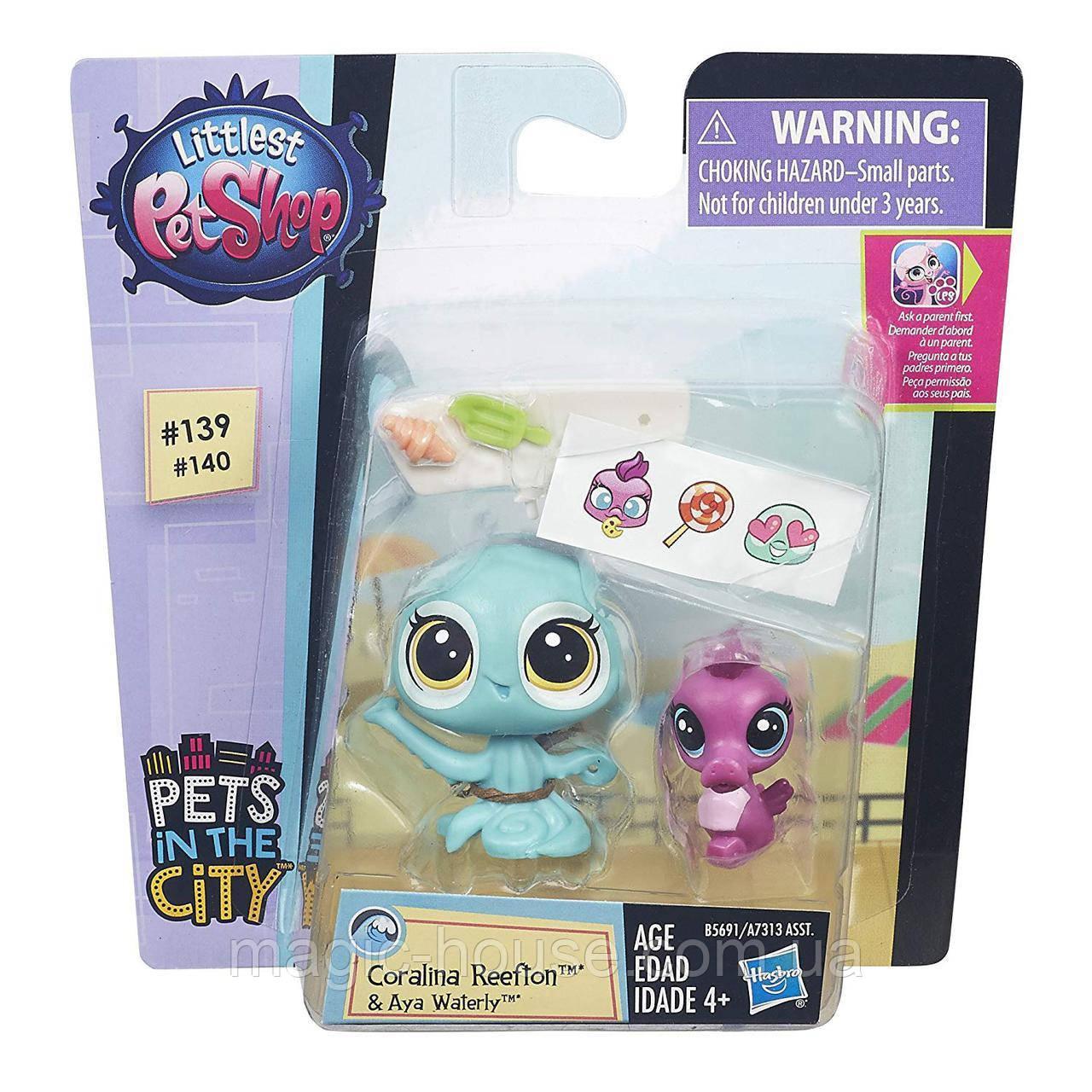 Littlest Pet ShopДомашние животныеCoralina Reefton & Aya Waterly