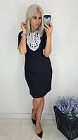 Шикарное женское платье,ткань:трикотаж стрейч,размеры:48,50,52,54., фото 1