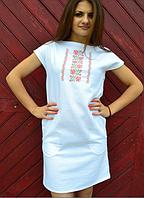 Платье.Вышиванка женская. Ткань – домотканое полотно