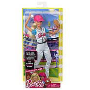 Кукла Barbie Бейсболистка Безграничные движения, фото 2