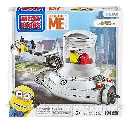 Конструктор Mega Bloks Подводная лодка миньоновDespicable Me Minion Mobile