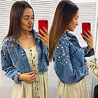 Короткая джинсовая куртка с жемчугом 81-23