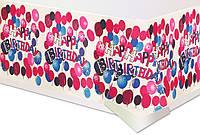 """Скатерть праздничная универсальная полиэтиленовая  """" Happy Birthday"""""""