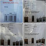 DAVID JONES 1028 Франція валізи чемоданы сумки на колесах, фото 8
