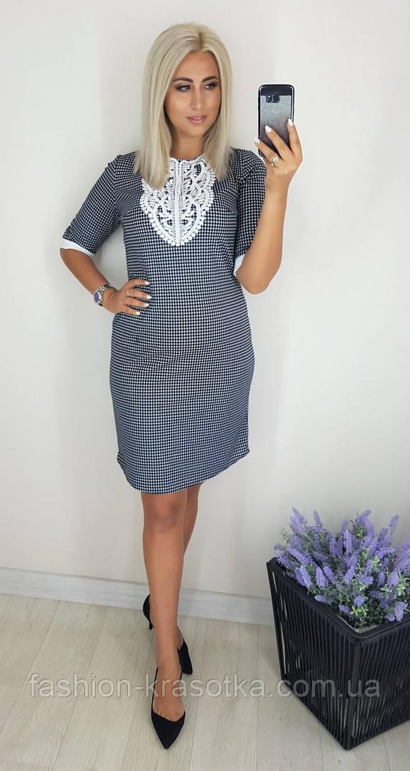 Нарядное женское трикотажное платье,размеры:48,50,52,54.