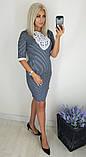 Нарядное женское трикотажное платье,размеры:48,50,52,54., фото 2