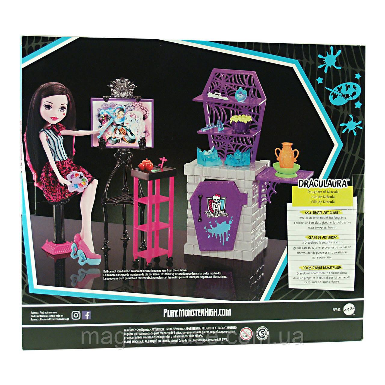 игровой набор Monster High с куклой дракулаурой арт класс Skulltimate Art Class Draculaura Doll Playset Bigl Ua