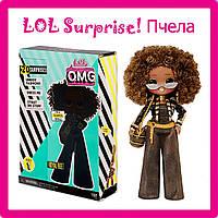 """Игровой набор с куклой L.O.L. SURPRISE! серии """"O.M.G."""" - КОРОЛЕВА ПЧЕЛКА (с аксессуарами) Royal BEE"""