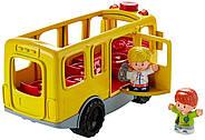 Школьный автобус Fisher Price Little People Sit with Me School Bus Vehicle, фото 4