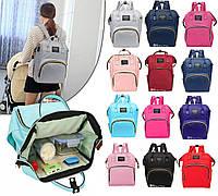 Рюкзак органайзер для мам Living Traveling Share
