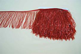 Бахрома червона, стеклярус 14см, м