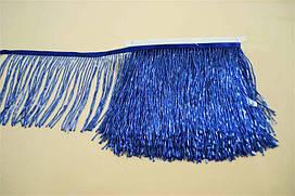 Бахрома синя, стеклярус 14см, м