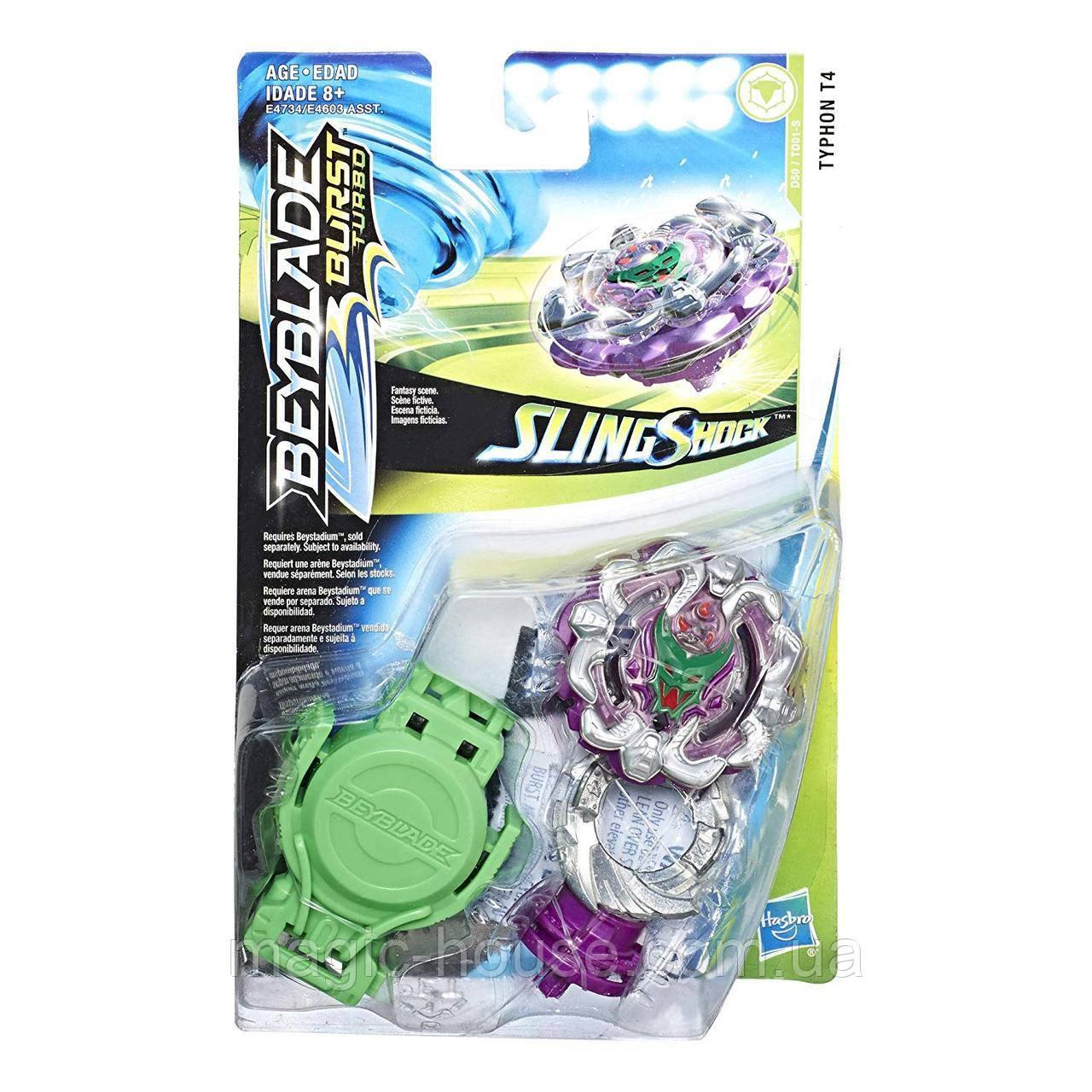 БейблейдТайфунBurst Turbo Slingshock Starter Pack L4Typhon BEYBLADEот Hasbro