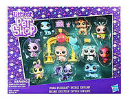 Игровой набор Littlest Pet Shop 10 блестящих домашних животных Sparkle Spectacular Collection, фото 4