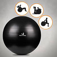 Фітбол, універсальний м'яч для фітнесу Way4you 65 см, фото 2