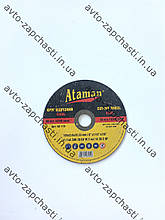 Круг отрезной ATAMAN 150 (2,0) ()
