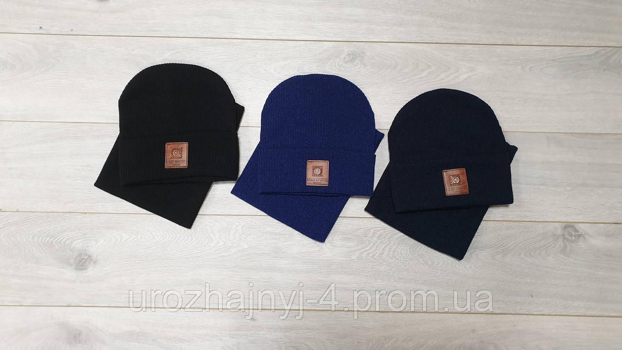 Трикотажная шапка и хомут подкладка х/б р50-52