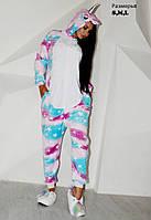 Пижама кигуруми звездный единорог космический для взрослых и детей kig0110