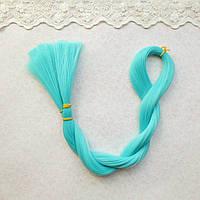 Волосы для кукол для перепрошивки, бирюза  80 см,   50 гр