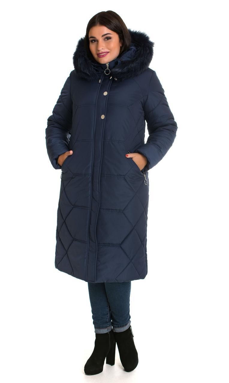 Женские куртки зима больших размеров  48-66 синий