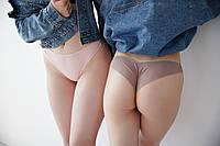 Безшовные трусики бразилиана, розовый нюд, фото 1