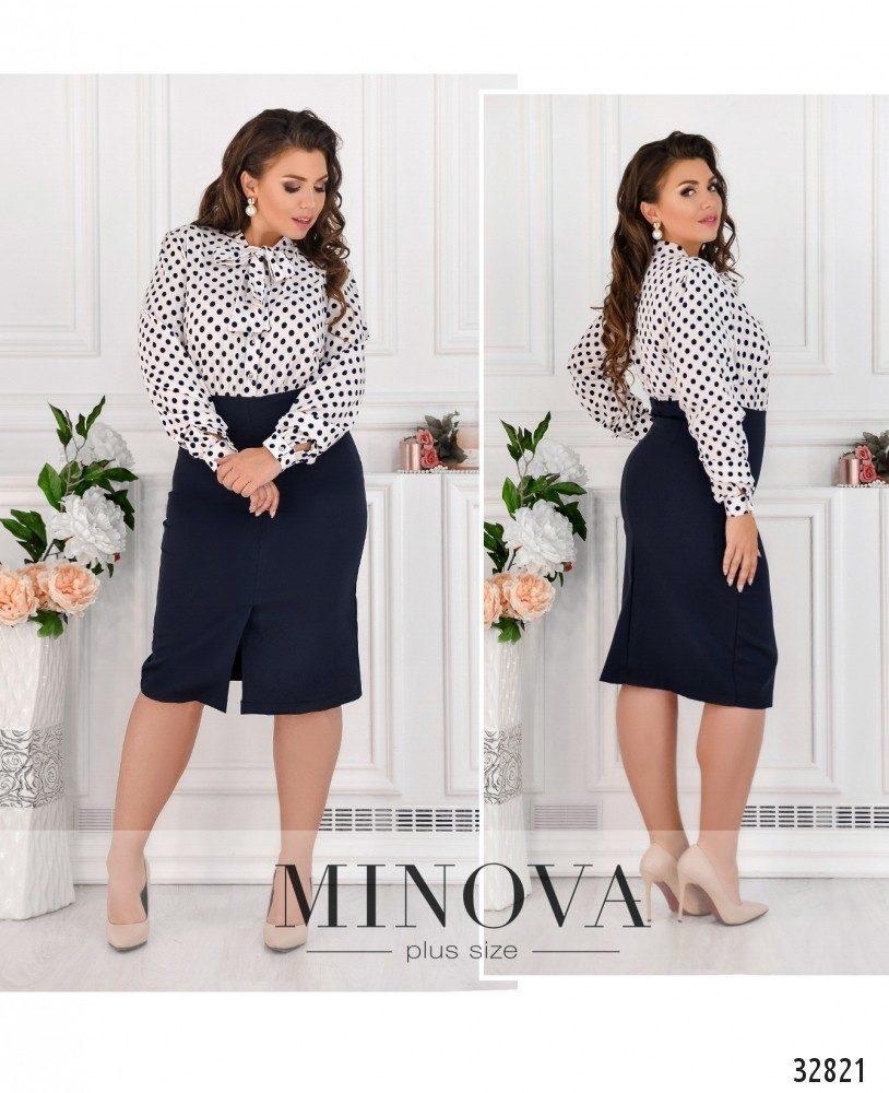 """Платье такого приталенного фасона ТМ """" Minova""""  раз.42-52"""