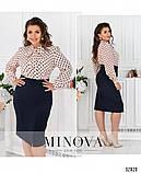 """Платье такого приталенного фасона ТМ """" Minova""""  раз.42-52, фото 3"""