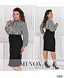 """Платье такого приталенного фасона ТМ """" Minova""""  раз.42-52, фото 4"""