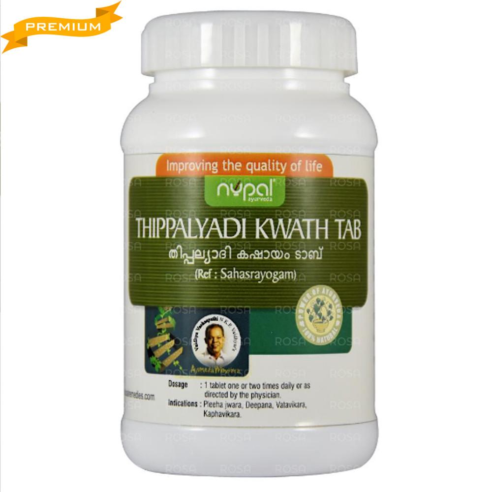 Пиппальяди Кватха (Thippalyadi kwath табуляції, Nupal), 100 пігулок - Аюрведа преміум якості
