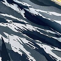 Саржа камуфлированная рисунок Волна, ширина 150 см