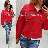 Женская куртка короткая джинсовая фабричный китай длина 50 см цвет красный