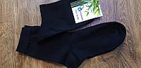 """Дитячі стрейчові бамбукові шкарпетки""""Momento"""" Туреччина 34-36(11-12 років)чорні"""