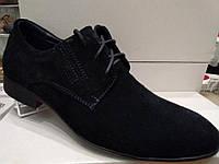Туфли Замшевые (мужские) Классические