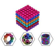 Головоломка NeoCube (Неокуб) 216 шариков (разноцветный), 3мм, Никель