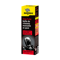 Стоп-течь коробки передач МКПП BARDAHL Stop Fuite Boite De Vitesse Manuelle 0,15л 1756