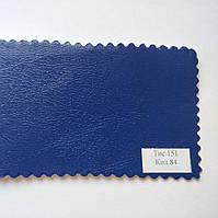 """Матеріал для плетіння """"БУМВІНІЛ"""" серії """"Моноколор"""" колір №84 тиснення 151 ."""