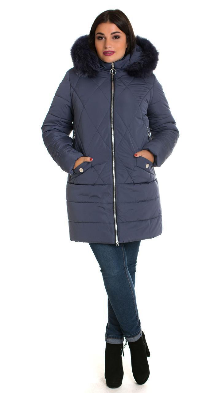 Зимняя женская куртка с мехом 48,50,52,54,56,58 джинс